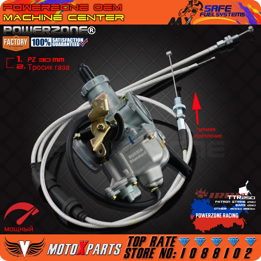 Powerzone 30mm Carburetor Accelerating Pump Racing PowerJet For Keihin Irbis TTR250 Bars 200cc 250cc With Dual Throttle Cable