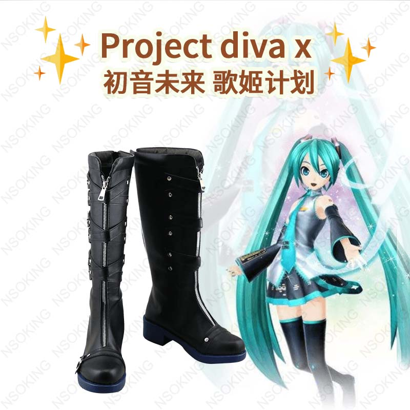Vocaloid Hatsune Miku Cosplay Costume Boots Boot Shoes Shoe