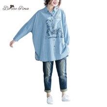 BelineRosa размера плюс, женская одежда, осень, Новое поступление, рукав реглан, европейский стиль, повседневные женские блузки с принтом, JJDM0020