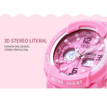 Children Watches For Boys Girl SMAEL Kid Watch Waterproof Sport Alarm Clock 1643 Christmas Presents Watch For Kids Digital Watch 3