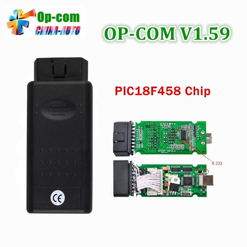 Prix pour Date V1.65 OPCOM avec PIC18F458 puce OP-COM obd2 pour opel auto can bus scanner OBDII outil de diagnostic op com Livraison gratuite
