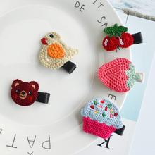 Cute Knitting Strawberry Birthday Cupcake Lined Alligator Hair Clip Alligator Birds Barrettes For Girls Hair Accessories HC045