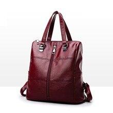 цены Original Brands Backpack Women Leather Backpack Female Backpacks High Quality Student School Backpacks for Teenage Girls Mochila