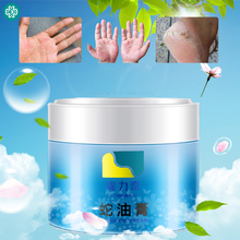 Longliqi snake oil cream Deeply moisture valuable 60g