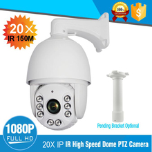 Low Cost PTZ Auo Focus  2MP 20X optical Zoom HD IP High Speed Dome Camera night version 150M  IR-CUT Auto Day/Night IP Camera