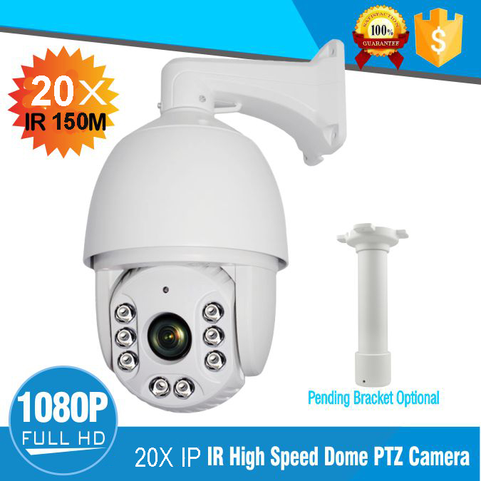 Low Cost PTZ Auo Focus 2MP 20X optical Zoom HD IP High Speed Dome Camera night version 150M IR-CUT Auto Day/Night IP Camera image
