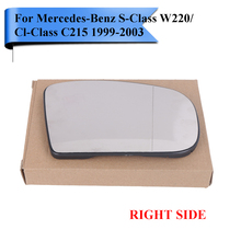 Right Wide Angle Heated Door Wing Mirror Glass For Mercedes Benz S Class W220 S65 S55 S430 S500 S600 CL500 CL55 CL600 #W112-R