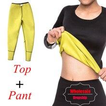 NINGMI Neopreen Body Shaper Lange Mouwen TOP + Legging Zweet Sauna Afslanken Vrouwen Fitness Bodyshape Shapewear Slim Tank Vest Broek