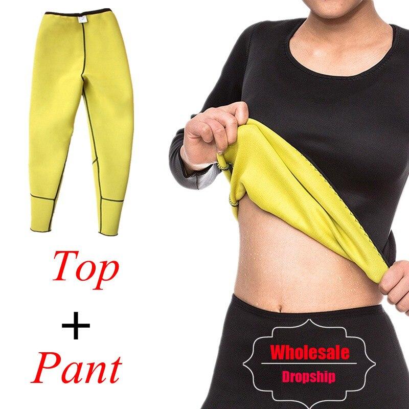 NINGMI Neoprene Hot Shaper Long Sleeve TOP + Legging Sweat Sauna Slimming Women Fitness Bodyshape Shapewear Slim Tank Vest Pant