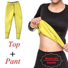 NINGMI ネオプレンボディシェイパーロングスリーブトップ + レギンス汗サウナ痩身女性フィットネス体形ボディニッパースリムタンクベストパンツ
