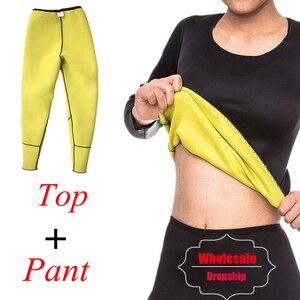 Image 1 - NINGMI ネオプレンボディシェイパーロングスリーブトップ + レギンス汗サウナ痩身女性フィットネス体形ボディニッパースリムタンクベストパンツ
