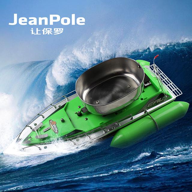 Jean Paul auténtica nave nido golpeó el remoto barco de pesca gancho para enviar juego automático nido nido es alimentación buques de pesca pesca