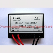Free shipping  FEIF006A (AC100 ~ 110V/DC90 99V) 7.5KW rectifier brake