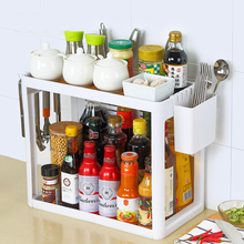 050 Double layer combined rack Multi function kitchen knife holder chopsticks tube double deck storage 42*22*35cm