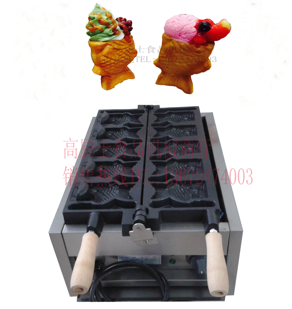 Free shipping ~ Buy one get 6 gifts 110V or 220V  Ice cream Taiyaki machine Fish waffle making machine james patterson michael ledwidge tick tock