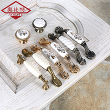 AOBITE European Cabinet Spiral Handle Kitchen Ceramic Cupboard Pens Door Pattern Wardrobe Closet Drawer Knobs 7015