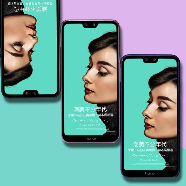 Honor 9i Mobile Phone 5.84″ FHD Kirin 659 Android 8.0 Octa Core Dual Camera 3000mAh 4GB 64GB Global Firmware OTA
