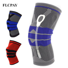 1Pcs New Weaving Silicone Knee Pads Supports Brace Volleyball Basketball Patella Protectors Sports Safety Kneepads Knee Pads(China)