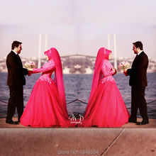 MZY1541 red a-line floor length high neck long sleeves lace hijab muslim tulle wedding dress