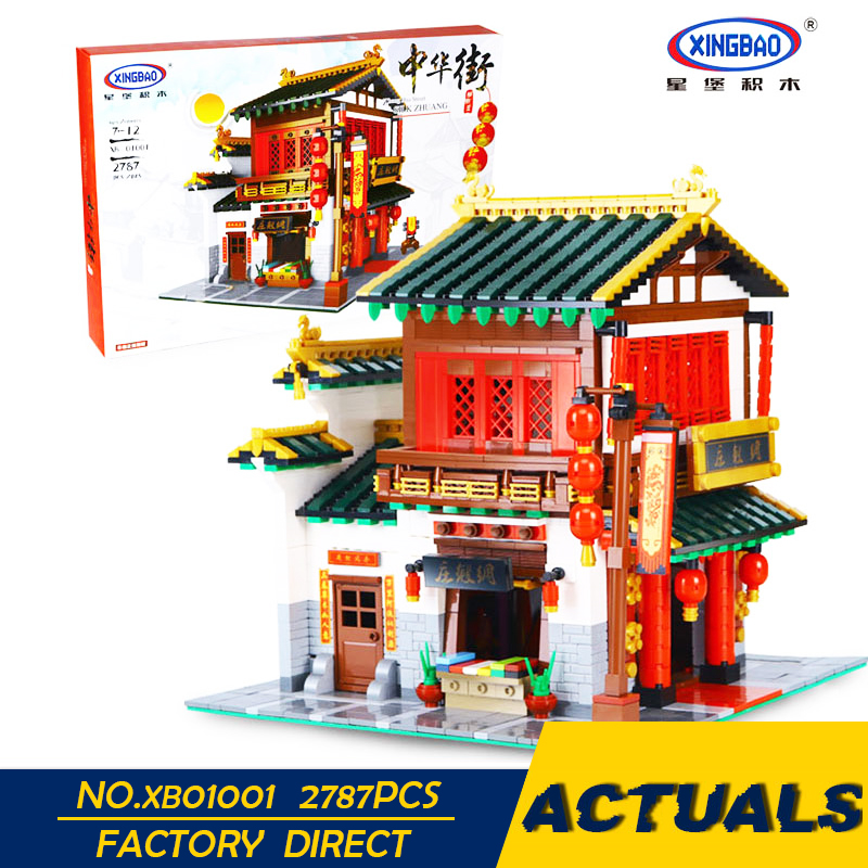 Lepin Xingbao 01001 créatif chinois Style soie Satin magasin LegoINGlys ensembles Arquitectura blocs de construction briques jouets pour enfants