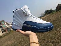 Free Shipping JORDAN Basketball Shoes High Top Sneakers Cushion Basketball Shoes For Men 12 Size 41