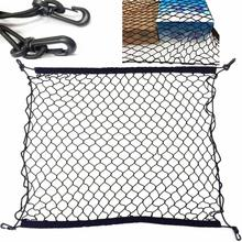 4 HooK Car Trunk Cargo Mesh Net Luggage For Mercedes Benz W211 W221 W220 W163 W164 W203 C E SLK GLK CLS M GL accessories