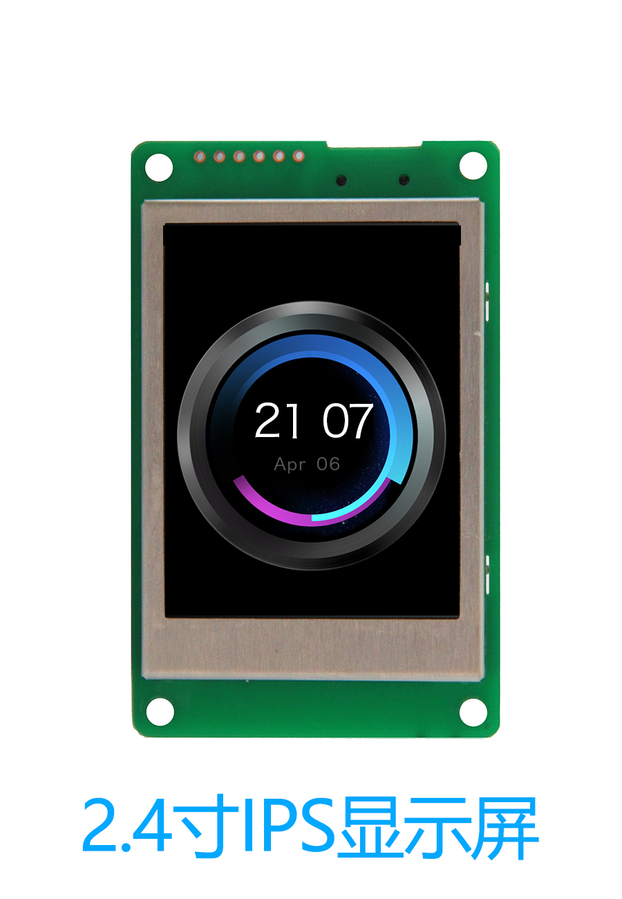 DMT32240C024_04WN 2.4 Inch DIV Serial Port IPS Screen Monochrome Screen Upgrade Color Screen