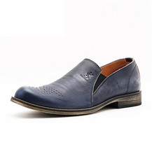 2016 summer low to help men's shoes lazy retro carved Locke SUB2104