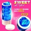 HoozGee Doces Lábios Copo Automático de Vibração Simulação Vagina Cup para Homens Masturbatória Cup Sensação Buceta Brinquedos (Vire à esquerda e à direita)