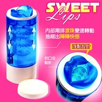 HoozGee Sweet Lips Cup Automatic Vibrating Simulation Vagina Cup for Men Masturbatory Cup Feel Pussy Toys(Turn left and right)