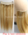 """16 """"-32"""" 100% Pelo Remy Brasileño Flip En/sobre halo de pelo Extensiones Del Pelo Humano #27/613 100g 1 unids Conjunto solo Hairpieces Trama Doble"""