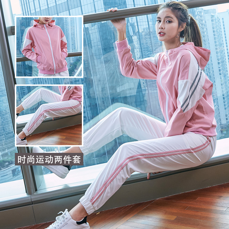 Womens Sports Suit 2PCS/Sets(Hit the color stitching loose Coat+Sport Pants) Female Sportswear Gym Fitness Clothes Sporty SetsWomens Sports Suit 2PCS/Sets(Hit the color stitching loose Coat+Sport Pants) Female Sportswear Gym Fitness Clothes Sporty Sets