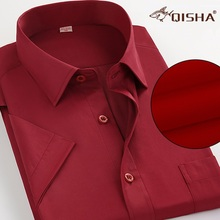 2017 Summer Men's Dress Short Sleeve Shirt Slim Fit Tops Male Wear Brand Clothing Pure Color Business Formal Men Red Shirts 5XL