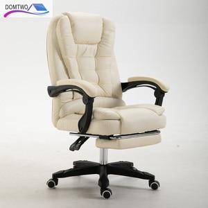 Image 4 - WCG מחשב כיסא ריהוט כיסא לשחק משלוח חינם