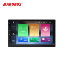 Marubox 7A705PX5, автомобильный мультимедийный плеер, Универсальный 2Din, Android 8,0, Восьмиядерный, 1024*600 ips, 4G ram 32G rom, gps, радио 6686, Bluetooth