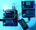 ATMEAG328P Mega328 Transistor Tester medidor de ESR LCR Capacitância Diodo KITS diy Gerador de Sinal de onda Quadrada PWM