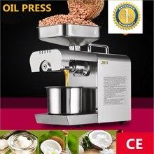 Мини 220 В 110 в тепло и холодный пресс домашний оливковый пресс для масла с ядрами сосновый орех, миндаль, кокосовое масло пресс машина