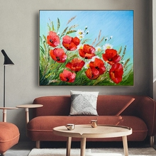 Poppy Flower Posters and Prints Watercolor Abstract Wall Art Canvas Painting Pictures For Living Room Decoration Home Decor