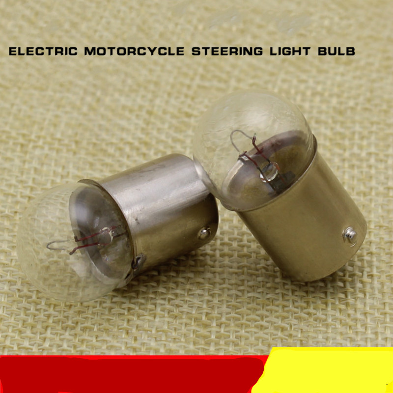 5PCS Motorcycle Accessories Light Bulb Steering Light Bulb Electric Vehicle Steering Bulb 12V 48V 60V