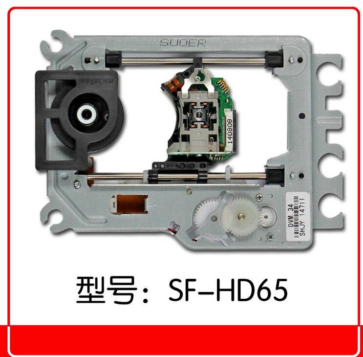 Laser head  VS570