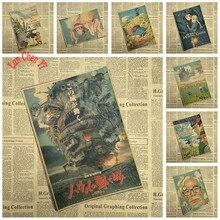 Póster de papel Kraft clásico de película de dibujos animados de houls Moving Castle Miyazaki Hayao
