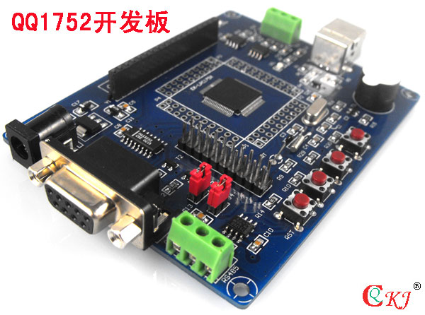 LPC1752 development board /LPC1754 development board - support USB way to download the program!