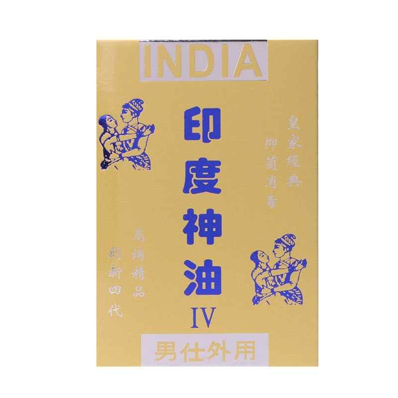 1 תיק/2 Pcs נייד זכר עיכוב מגבונים טבעי רטוב רקמות הודו שמן מינית להאריך מעכב Enhancer חם!