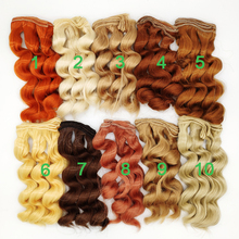 10PCS/LOT Hot Sale DIY Hair Doll BJD Natural Colors Curly Wigs 15CM