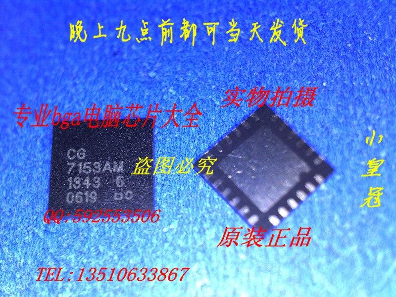 Цена CG7153AM