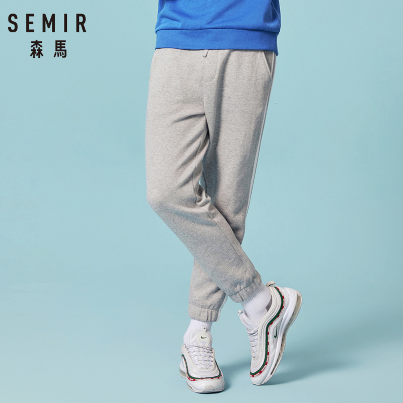 SEMIR Men Side-Striped Joggers With Elastic Drawstring Waistband Men's Pull-on Pants Sweatpants Sport Pants With Side Pocket