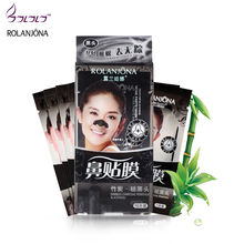 bamboo charcoal mask pig nose pad suction blackmask face black head remove acne pores beauty skin care deep cleansing face masks