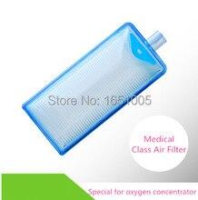 רפואי Class 3M צריכת אוויר מסנן עבור חמצן רכז JK2B, K3BW, K5BW 3L, ו K5BW