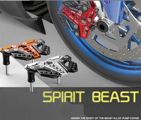 SPIRIT BEAST Modified Motor Protection Scooter Decorative Brake Pump Cover Front Disc Brake Pump Cover