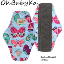 Ohbabyka Cloth Sanitary Napkin Absorbent Reusable Charcoal Bamboo Cloth Pads 5Pack Sanitary Towel Size M Daytime Menstrual Pads(China)